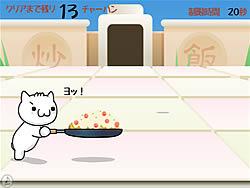 Ninja Cook